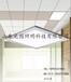包邮光因集成吊顶600x600工程平板灯