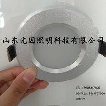 开孔11公分超薄led单灯防雾灯具4寸洞灯8w图片