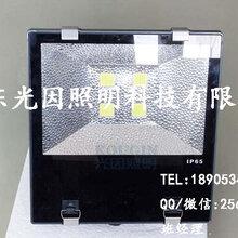 厂家直销LED投光灯泛光灯10W20W50W100W150W200瓦户外聚光灯