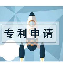 2019深圳軟件著作權登記、軟著申請、軟著加急申請、軟著登記代理公司139--238--12050