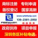 2019年深圳市龙华区服务外包及中介服务业培育专业服务业资助申请指南