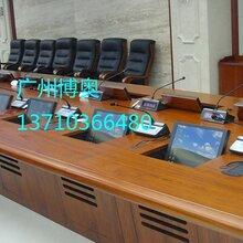 博奥高清触摸屏翻转会议桌专业定制无纸化会议桌图片