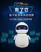 嘟嘟智能机器人,真正一款情感教育机器人