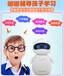 嘟嘟情感機器人,培養心理充盈的孩子