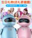 嘟嘟智能兒童機器人,絕對值得你購買