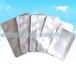 耐高溫蒸煮鋁箔袋食品真空鋁箔袋廠家批發