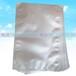 烤鴨高溫蒸煮鋁箔袋燒雞透明蒸煮袋廠家供應