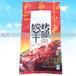 碳烤羊腿包裝袋燒雞北京烤鴨彩印包裝袋鹵肉食品包裝袋廠家供應