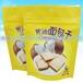 面包干果干站立袋拉鏈袋休閑食品彩印包裝袋廠家供應