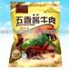 香芋片面包片站立拉鏈包裝袋烤牛肉彩印包裝袋廠家定制