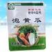 榨菜包裝袋醬菜鋁箔袋泡菜保鮮鋁箔袋供應