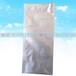 寫真墨水袋工業醫用氣體采集袋打印碳粉鋁箔袋批發