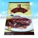 醬鴨包裝袋高溫蒸煮袋醬牛肉彩印包裝袋供應
