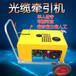 電纜牽引機光纜牽引機拉線機管線施工輔助機布線機電打火雙啟動