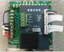 電動調節閥智能控制器ZNKZ-ASKZ-JXB.3-A