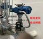 昇權科技斷電復位電動執行器電動閘閥D941H