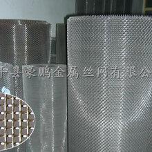厂家供应优质不锈钢网过滤网支持定做