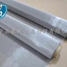 安平县供应不锈钢网过滤网支持定做