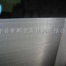 厂家供应不锈钢网,过滤网支持定做