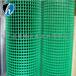 豪鵬絲網廠家批發定制焊接網,電焊網,鋼絲網,鍍鋅鐵絲網