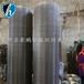 廠家供應電焊網,焊接網,鐵絲網