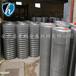 廠家熱銷防護網電焊網,焊接網