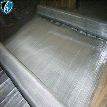 安平县厂家供应优质过滤网、不锈钢网支持定做