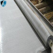 厂家热销不锈钢网,固液体过滤网支持定做