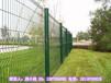 福州机场护栏网欧式护栏桃型柱围网三角折弯围栏