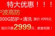 浙江宁波BGP多线300G防护清洗高防服务器租用优惠大促