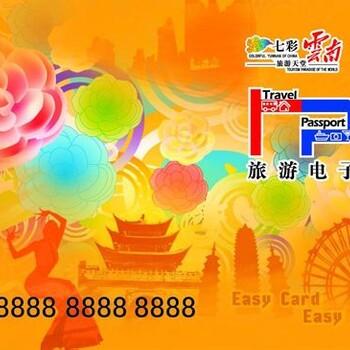 大量回收电影卡北京回收电影卡专业回收