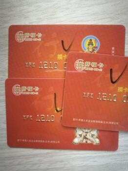 继续回收福卡,介绍福卡高价收购,北京福卡多少钱回收,上门回收福卡
