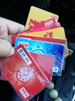 求购中石化加油卡优惠多少专业回收中石化加油卡介绍