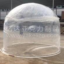 亞克力一體加高圓球一體加高防護罩透明亞克力圓球罩圖片
