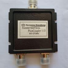 2.4G微帶一分二功率分配器800-2700MHzN-K接頭圖片