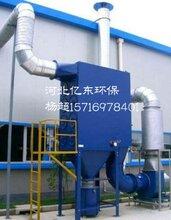 20T锅炉布袋除尘器