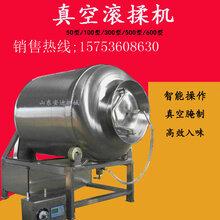 鸡排搅拌腌制机自动倒料滚揉机抽真空肉制品机器