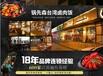 三明卤肉饭加盟,锅先森台湾卤肉饭,堂食+外卖,日销300份,月挣4万起。