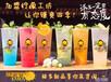 三明奶茶加盟,柠檬工坊,168款单品搭配,冬卖热饮,夏卖冷饮,全年无淡季