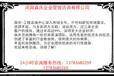 大竹县制作投标书做标书-可以标书案例