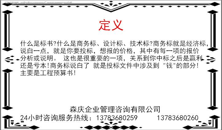 囊谦县专业写可行性报告编写公司-囊谦县可行范文