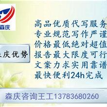 会东县做标书制作流程做标书公司24h能出标书