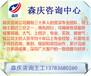 泗县写标书报价多少-做一份标书报价怎样做标书