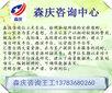 太原古交标书范本做标书加急写标书单位图片