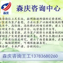 武强县做谈判文件标书公司新手做标书标书格式怎么做