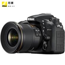 尼康(Nikon)D7200單反套機\河南綠之寶計算機科技有限公司圖片