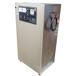 佛山臭氧廠家供應清遠化工廠廢氣處理設備500G臭氧發生器