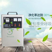 KS-10G臭氧发生器净化空间臭氧消毒机微电脑控制系统性能更稳定图片