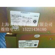 POWERTENDC電源上海專業維修中心P63C-30220B1專業維修