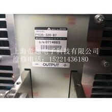 半導體12寸設備直流電源MatsusadaPR35-320-87專業維修